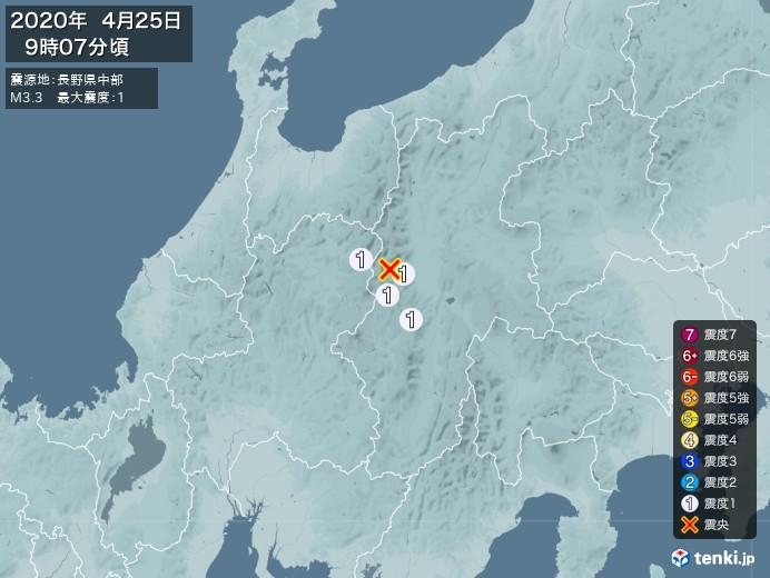 地震情報(2020年04月25日09時07分発生)