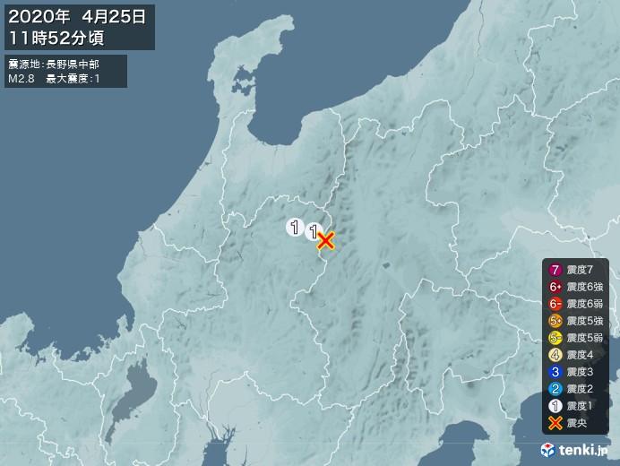 地震情報(2020年04月25日11時52分発生)