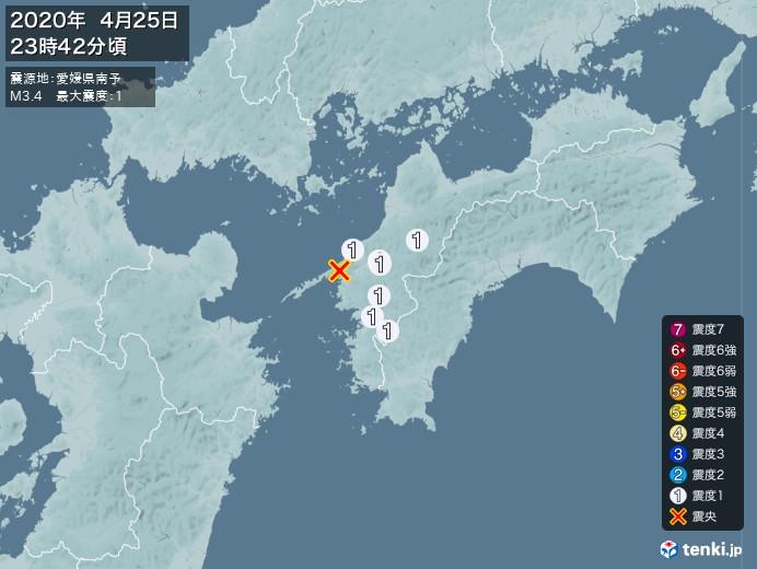 地震情報(2020年04月25日23時42分発生)