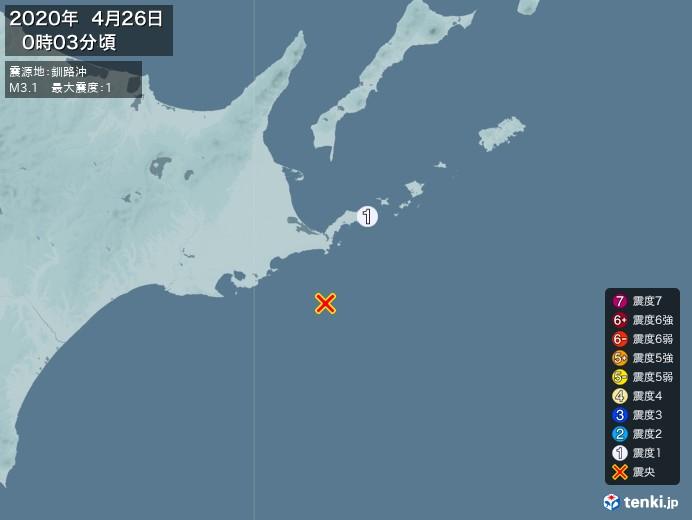 地震情報(2020年04月26日00時03分発生)