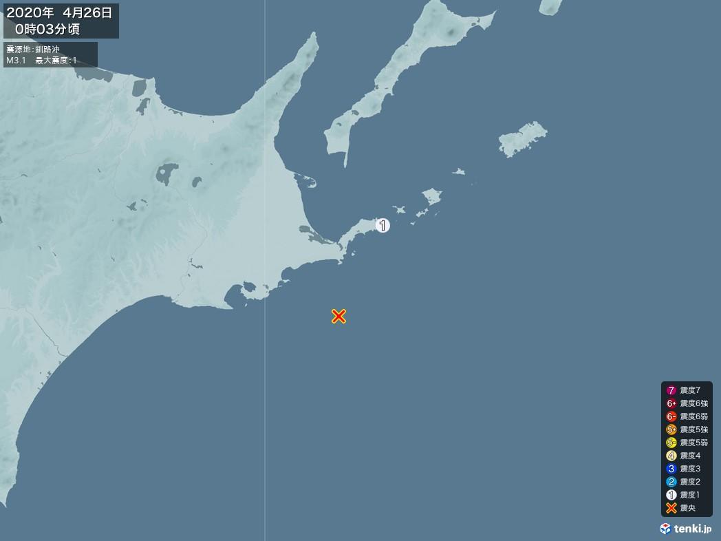 地震情報 2020年04月26日 00時03分頃発生 最大震度:1 震源地:釧路沖(拡大画像)