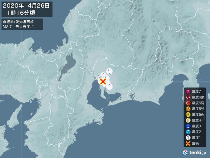 地震情報(2020年04月26日01時16分発生)