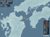 2020年04月26日01時32分頃発生した地震