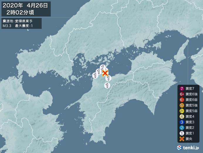 地震情報(2020年04月26日02時02分発生)