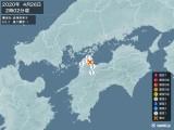 2020年04月26日02時02分頃発生した地震