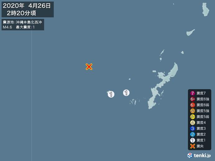 地震情報(2020年04月26日02時20分発生)