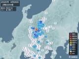 2020年04月26日02時22分頃発生した地震