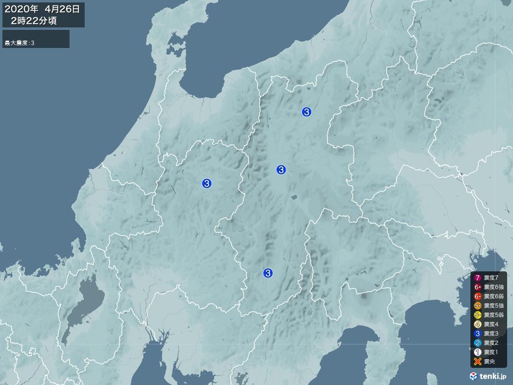 地震情報 2020年04月26日 02時22分頃発生 最大震度:3(拡大画像)