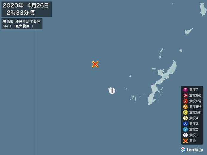 地震情報(2020年04月26日02時33分発生)