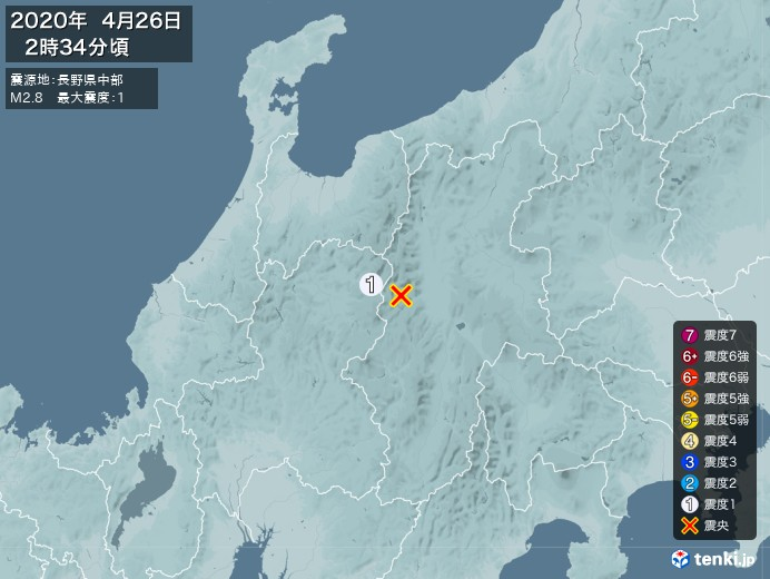 地震情報(2020年04月26日02時34分発生)