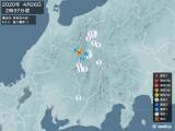 2020年04月26日02時37分頃発生した地震