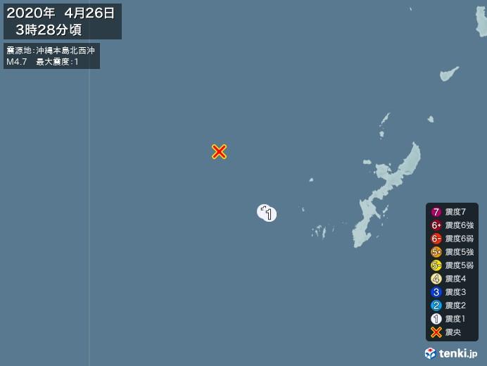 地震情報(2020年04月26日03時28分発生)
