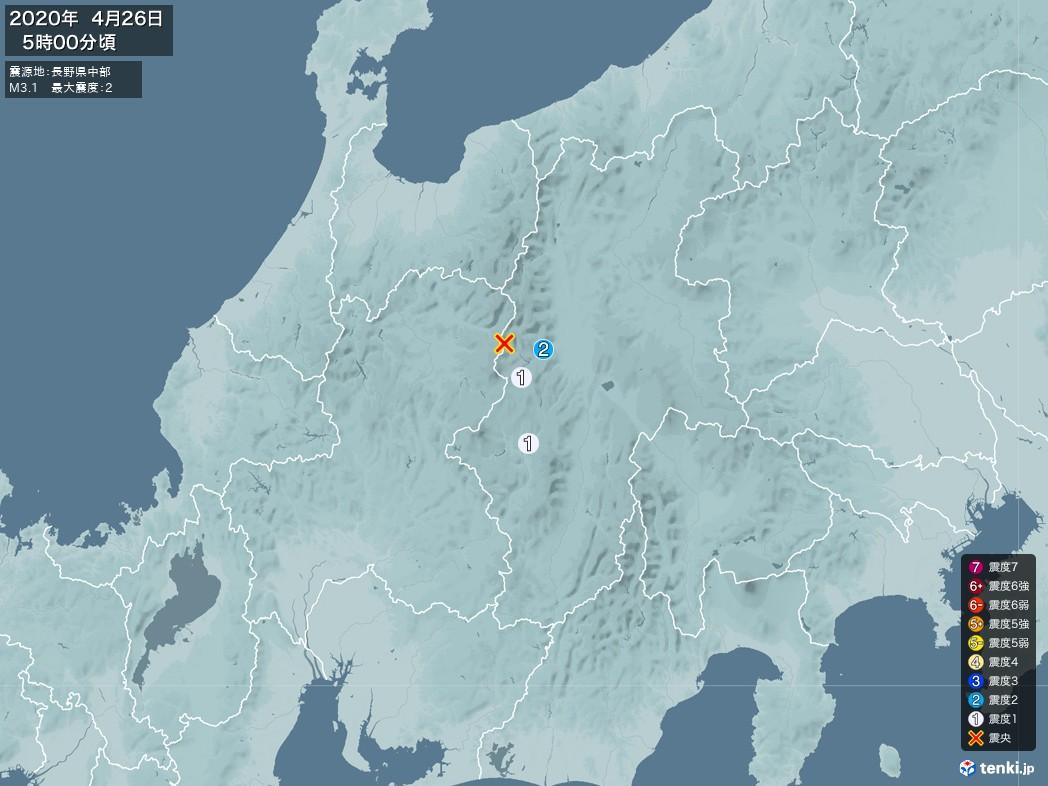 地震情報 2020年04月26日 05時00分頃発生 最大震度:2 震源地:長野県中部(拡大画像)