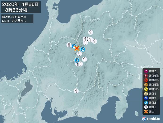 地震情報(2020年04月26日08時56分発生)
