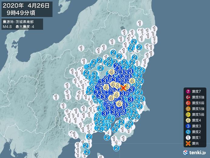 地震情報(2020年04月26日09時49分発生)