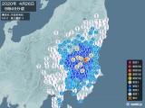 2020年04月26日09時49分頃発生した地震