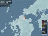 2020年04月26日21時21分頃発生した地震