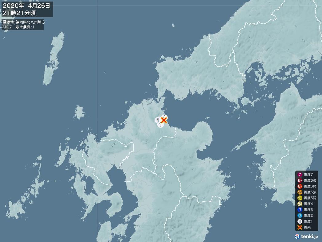 地震情報 2020年04月26日 21時21分頃発生 最大震度:1 震源地:福岡県北九州地方(拡大画像)