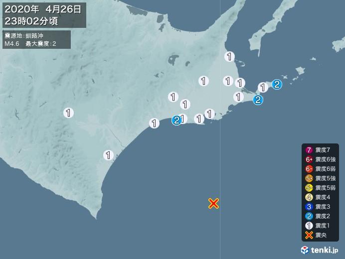 地震情報(2020年04月26日23時02分発生)