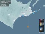 2020年04月26日23時02分頃発生した地震
