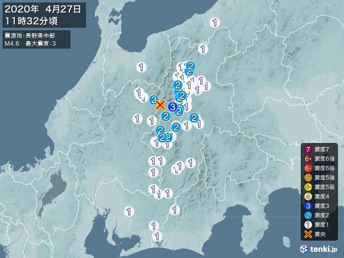 地震情報(2020年04月27日11時32分発生)