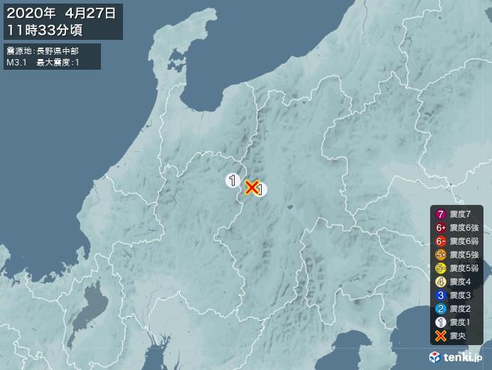 地震情報(2020年04月27日11時33分発生)