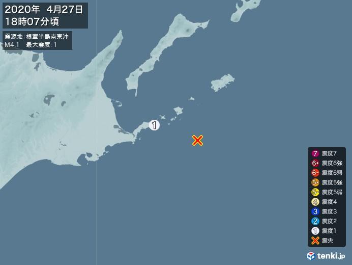 地震情報(2020年04月27日18時07分発生)