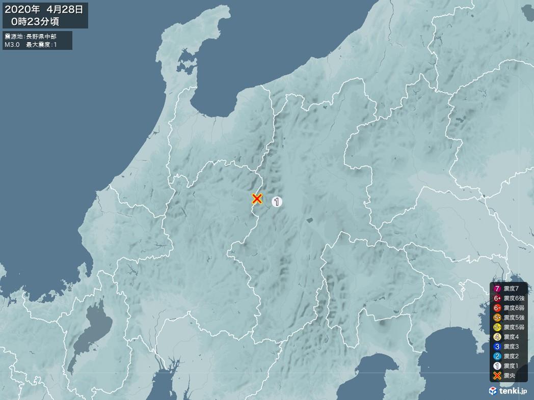 地震情報 2020年04月28日 00時23分頃発生 最大震度:1 震源地:長野県中部(拡大画像)