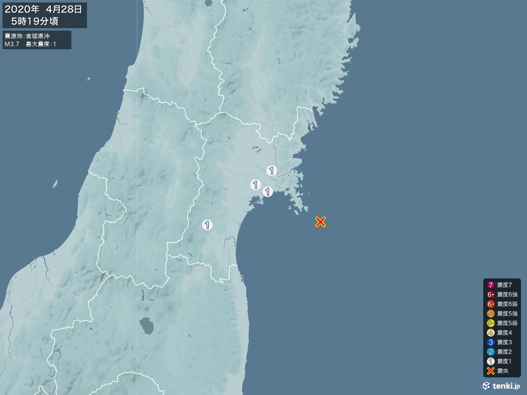 地震情報 2020年04月28日 05時19分頃発生 最大震度:1 震源地:宮城県沖(拡大画像)