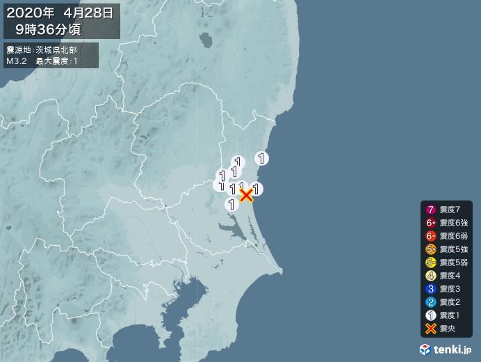 地震情報(2020年04月28日09時36分発生)
