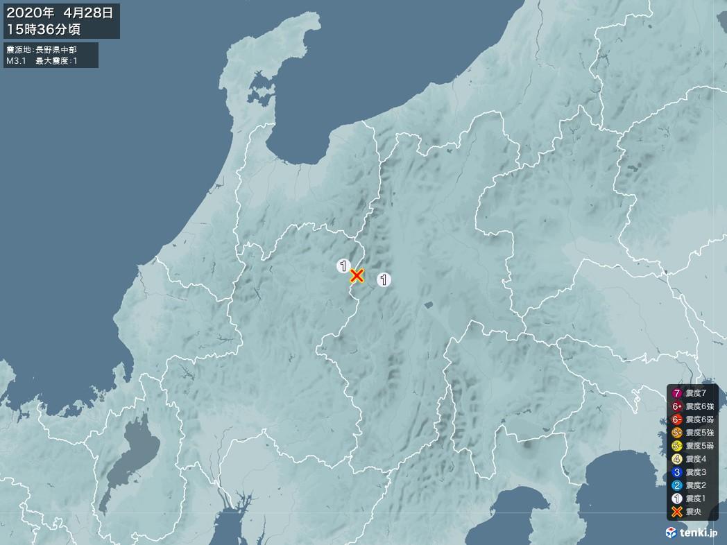 地震情報 2020年04月28日 15時36分頃発生 最大震度:1 震源地:長野県中部(拡大画像)