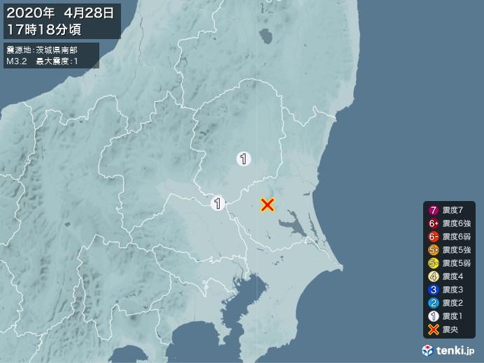 地震情報(2020年04月28日17時18分発生)