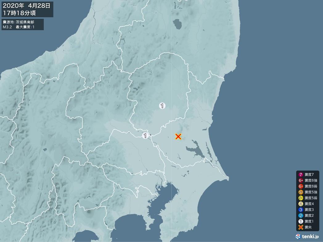 地震情報 2020年04月28日 17時18分頃発生 最大震度:1 震源地:茨城県南部(拡大画像)