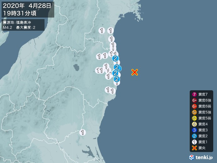 地震情報(2020年04月28日19時31分発生)