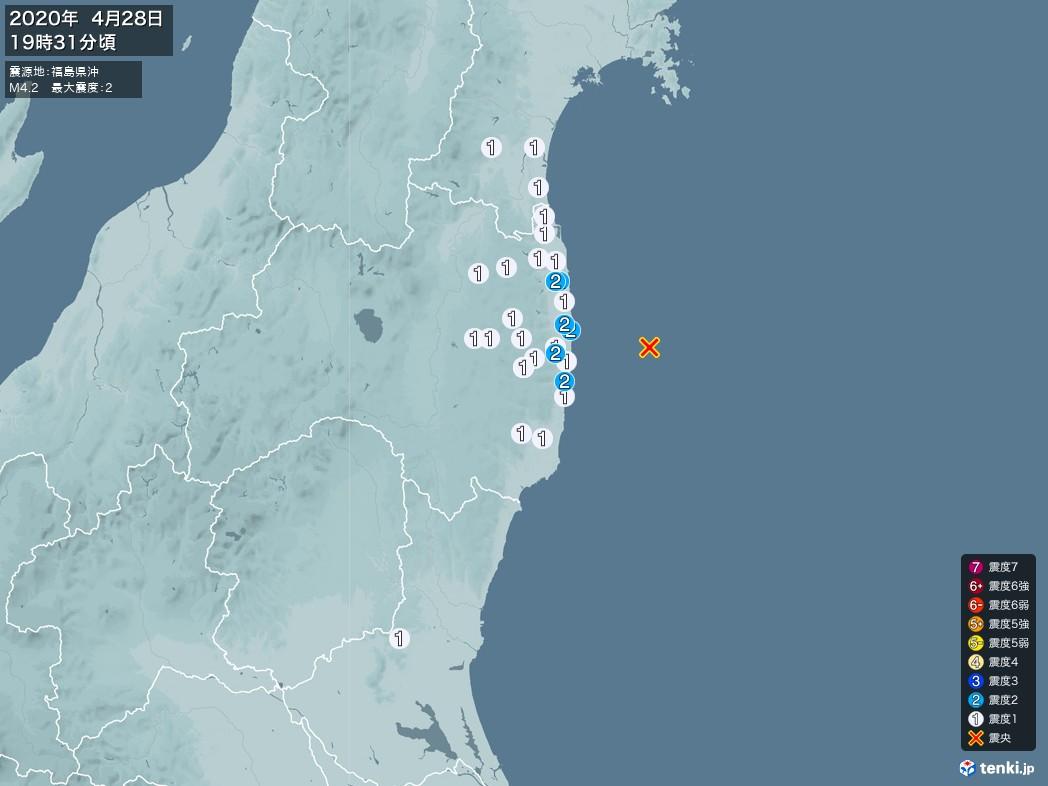 地震情報 2020年04月28日 19時31分頃発生 最大震度:2 震源地:福島県沖(拡大画像)