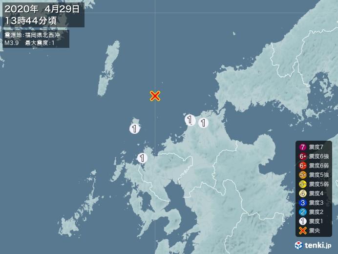 地震情報(2020年04月29日13時44分発生)