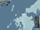 2020年04月29日13時44分頃発生した地震