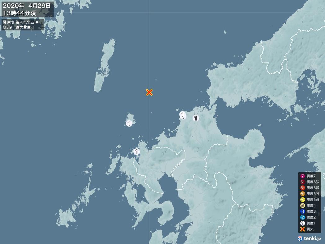 地震情報 2020年04月29日 13時44分頃発生 最大震度:1 震源地:福岡県北西沖(拡大画像)