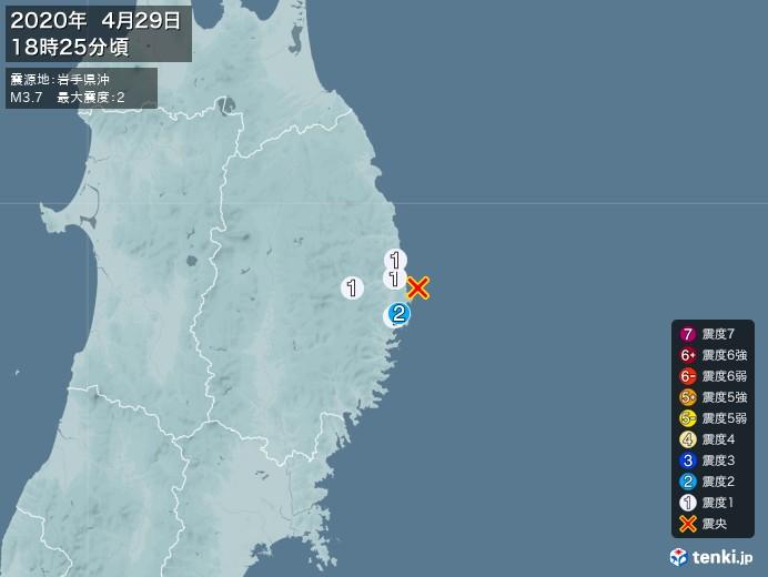 地震情報(2020年04月29日18時25分発生)