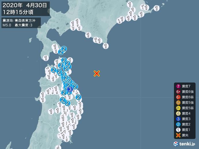 地震情報(2020年04月30日12時15分発生)