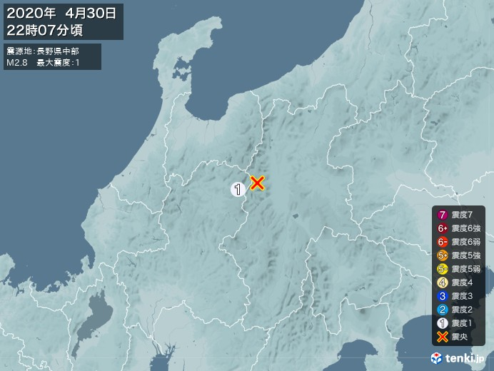 地震情報(2020年04月30日22時07分発生)