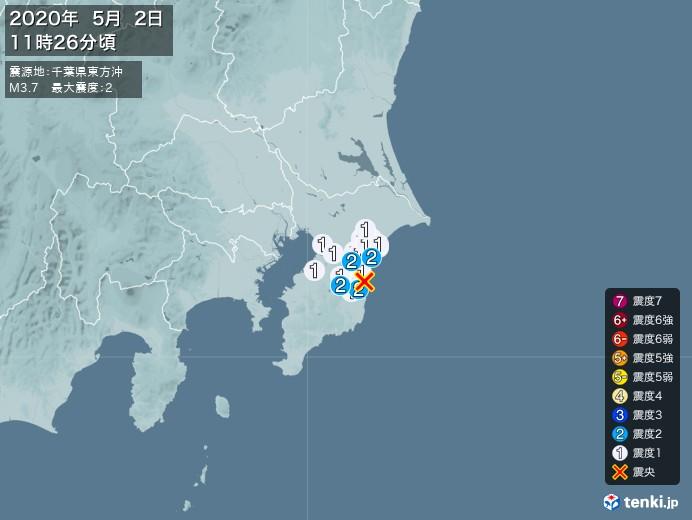 地震情報(2020年05月02日11時26分発生)