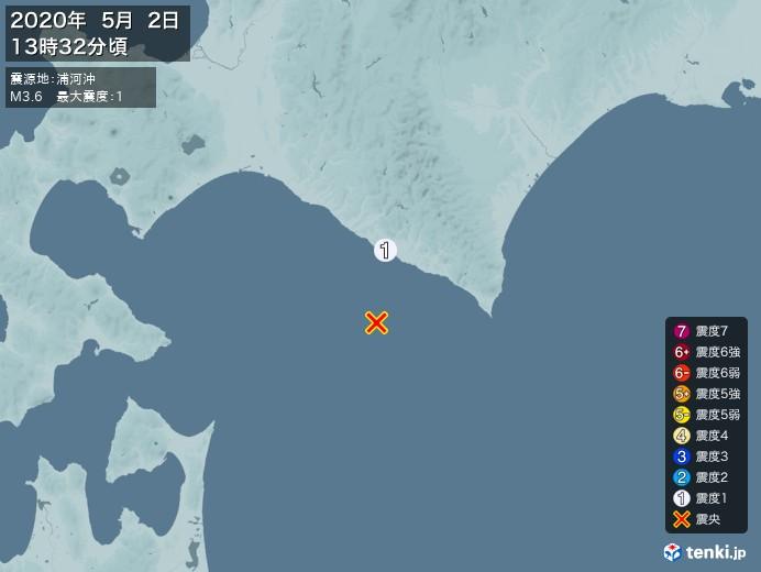 地震情報(2020年05月02日13時32分発生)
