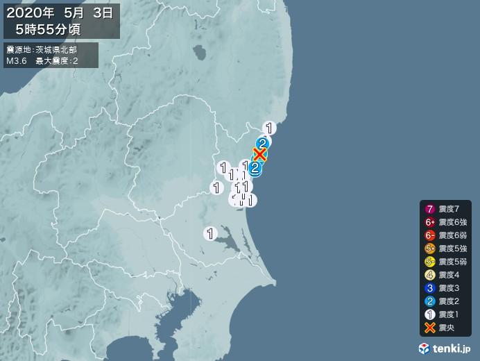 地震情報(2020年05月03日05時55分発生)