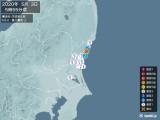 2020年05月03日05時55分頃発生した地震