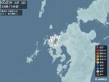 2020年05月03日18時17分頃発生した地震