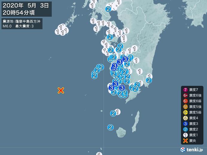 地震情報(2020年05月03日20時54分発生)