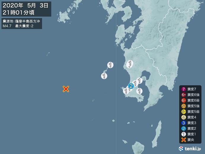 地震情報(2020年05月03日21時01分発生)
