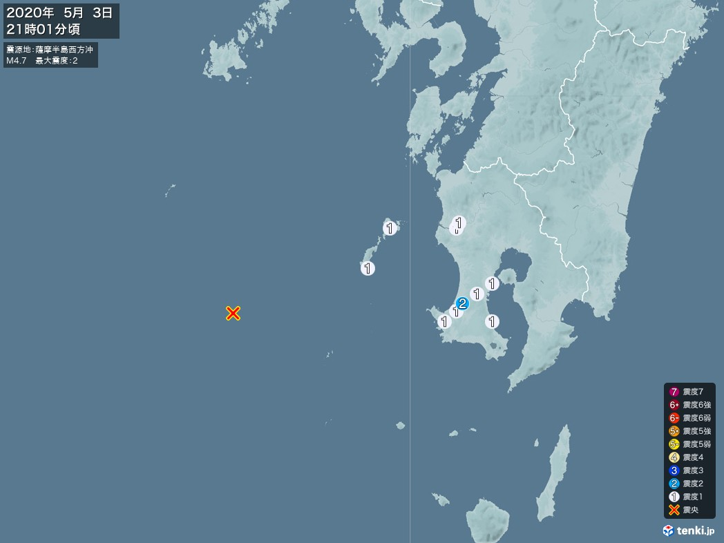 地震情報 2020年05月03日 21時01分頃発生 最大震度:2 震源地:薩摩半島西方沖(拡大画像)