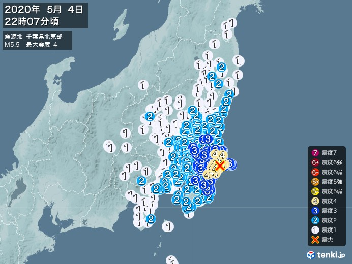 地震情報(2020年05月04日22時07分発生)